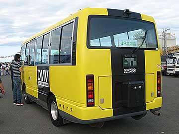 C190923d
