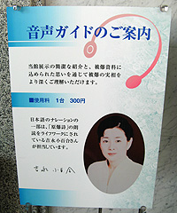 C210505h5