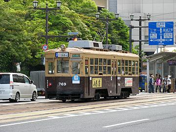 C210510c