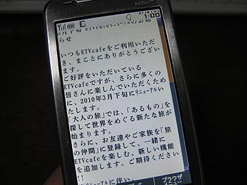C220210b