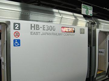 C220918a
