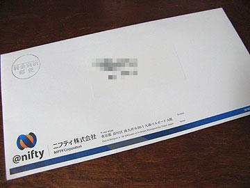 C230104d