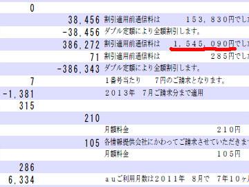 C230814b