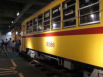 C230903d