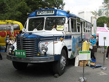C230910c