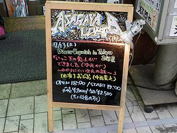 250713