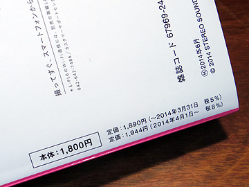 260302c