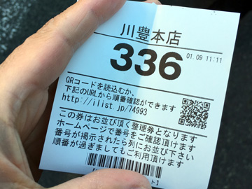 C280109d