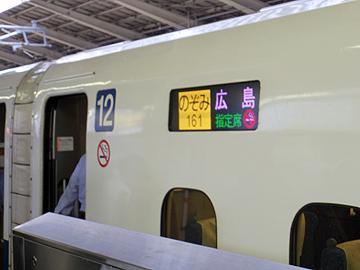 C280606