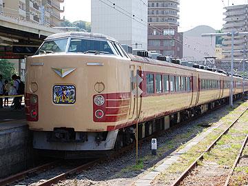 C290610d