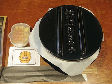 C300120g