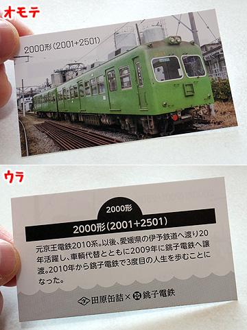 C3100317d