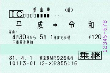 C310401b