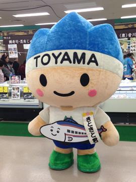 ニッポン全国物産展2013@サンシャインシティ: Amazing Foods