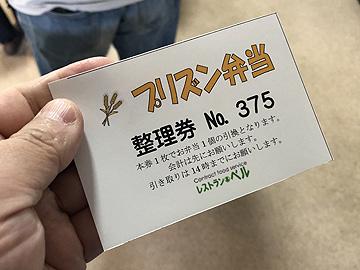 D011103f